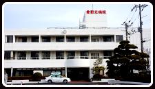 倉敷北病院